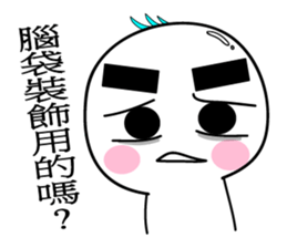 of bushy eyebrows person sticker #12089059