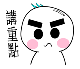 of bushy eyebrows person sticker #12089060