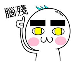 of bushy eyebrows person sticker #12089061
