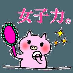 30ish piggy,Piggy-San