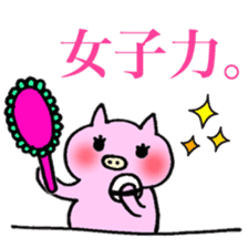 30ish piggy,Piggy-San sticker #12094043