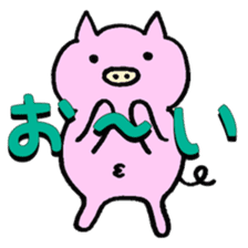 30ish piggy,Piggy-San sticker #12094044