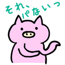 30ish piggy,Piggy-San sticker #12094047