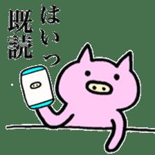 30ish piggy,Piggy-San sticker #12094048