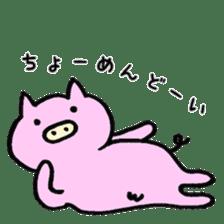 30ish piggy,Piggy-San sticker #12094049