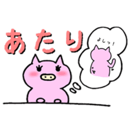 30ish piggy,Piggy-San sticker #12094050