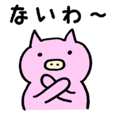 30ish piggy,Piggy-San sticker #12094052
