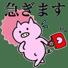30ish piggy,Piggy-San sticker #12094057