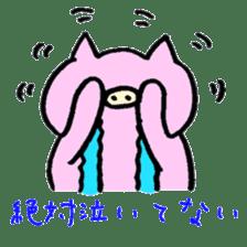 30ish piggy,Piggy-San sticker #12094059
