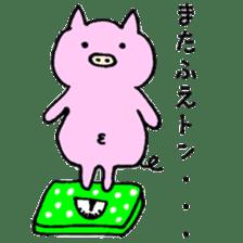 30ish piggy,Piggy-San sticker #12094062