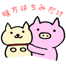 30ish piggy,Piggy-San sticker #12094063