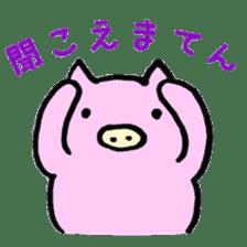 30ish piggy,Piggy-San sticker #12094075