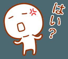 Answer at all HAI sticker #12094133