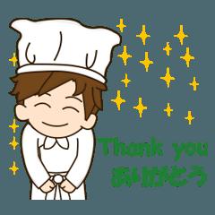 Mr. chef