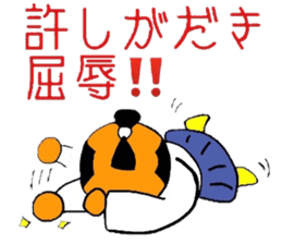 it's era drama daigoro part2 sticker #12102294