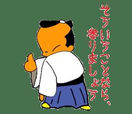 it's era drama daigoro part2 sticker #12102299