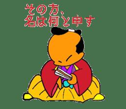 it's era drama daigoro part2 sticker #12102305