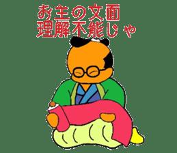 it's era drama daigoro part2 sticker #12102309