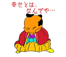 it's era drama daigoro part2 sticker #12102310