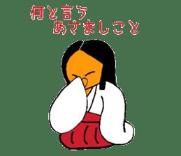 it's era drama daigoro part2 sticker #12102311