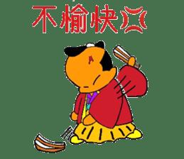 it's era drama daigoro part2 sticker #12102312