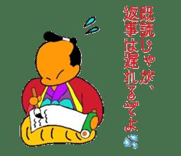 it's era drama daigoro part2 sticker #12102320