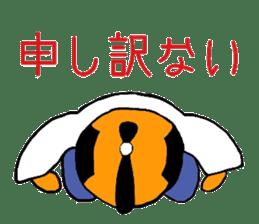 it's era drama daigoro part2 sticker #12102321