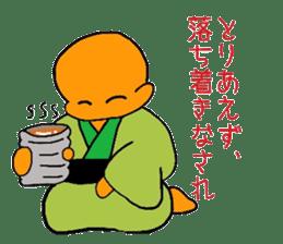 it's era drama daigoro part2 sticker #12102324