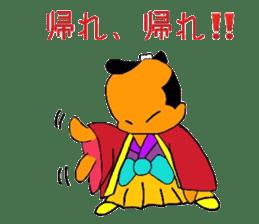 it's era drama daigoro part2 sticker #12102325