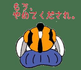 it's era drama daigoro part2 sticker #12102328