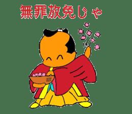 it's era drama daigoro part2 sticker #12102329