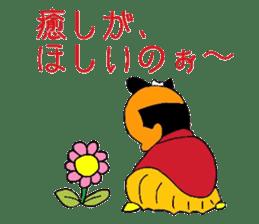 it's era drama daigoro part2 sticker #12102330