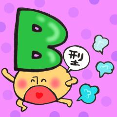 血液型シリーズ B型きのこさん