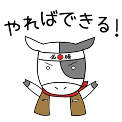 Koushi Sticker