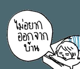 Cocoon girl (Thai version) sticker #12103414