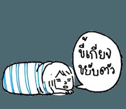 Cocoon girl (Thai version) sticker #12103415