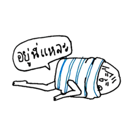 Cocoon girl (Thai version) sticker #12103416