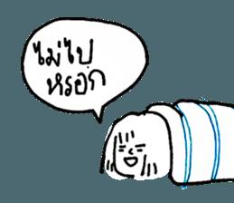 Cocoon girl (Thai version) sticker #12103418