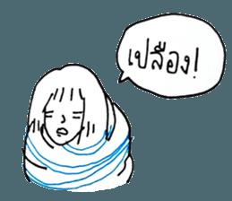 Cocoon girl (Thai version) sticker #12103420