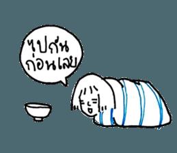 Cocoon girl (Thai version) sticker #12103422