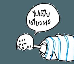 Cocoon girl (Thai version) sticker #12103423