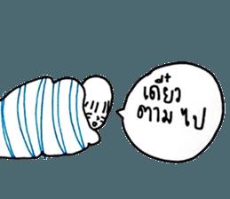 Cocoon girl (Thai version) sticker #12103424
