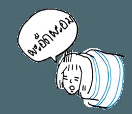 Cocoon girl (Thai version) sticker #12103430