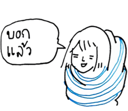 Cocoon girl (Thai version) sticker #12103432