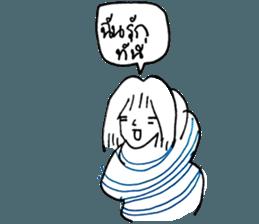 Cocoon girl (Thai version) sticker #12103433