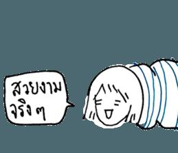 Cocoon girl (Thai version) sticker #12103434
