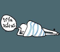 Cocoon girl (Thai version) sticker #12103435