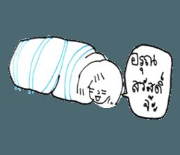 Cocoon girl (Thai version) sticker #12103436