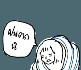 Cocoon girl (Thai version) sticker #12103439