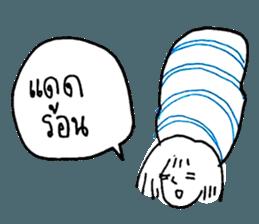Cocoon girl (Thai version) sticker #12103440